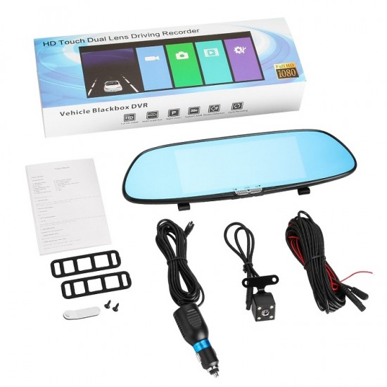 Oglinda auto cu camera fata + marsarier, inregistrare Full HD, ecran 7 inch, display pozitionat central